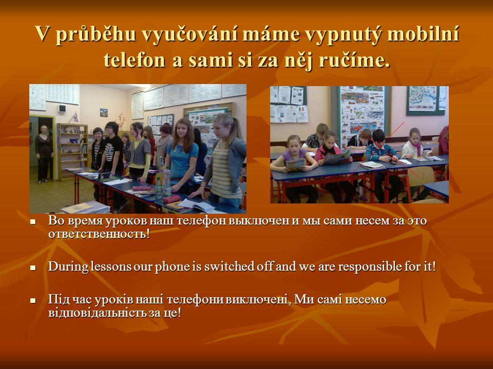 V průběhu vyučování máme vypnutý mobilní telefon a sami si za něj ručíme.