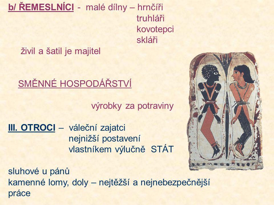 Kultura PÍSMO především hospodářský účel literatura – Kniha moudrých rad do života HIEROGLIFY /posvátné písmo/ z obrázkového – tesalo se do kamene písmo rozluštil 1822 Jean Francois CHAMPOLLION HIERATICKÉ - pro běžnou potřebu 700 značek PAPYRUS – SVITKY z proužků rákosu / na podélné se lepily příčné / INKOUST z dozrávajících ořechů - červený ze sazí – černý + rozžvýkaný rákos vládnout pláč město, Egypt