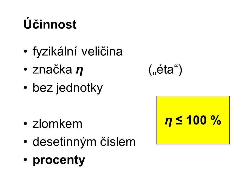 h = 20 m t = 40 s 500 kg 300 kg P 1 = ? P 2 = ? η = ?