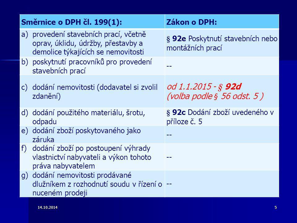 Standardizované přiznání k DPH - účinnost původní návrh Komise: 31.12.2016 původní návrh Komise: 31.12.2016 aktuální text návrhu: 1.1.2020 aktuální text návrhu: 1.1.2020 14.10.201416