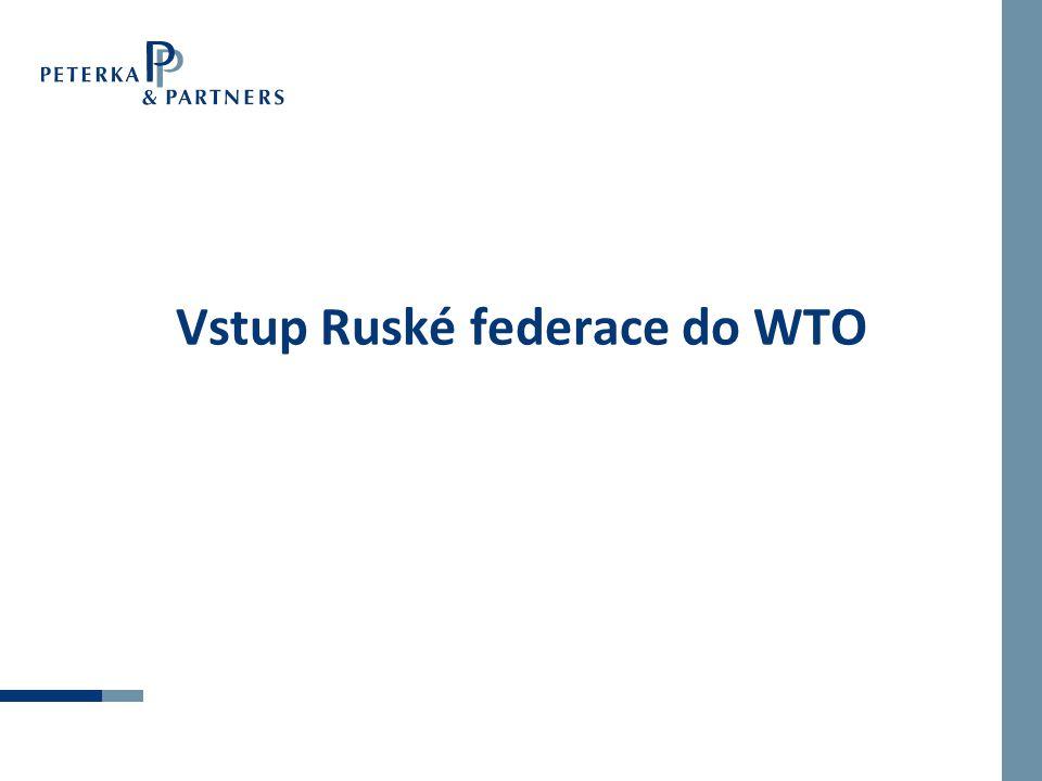 Vstup Ruské federace do WTO