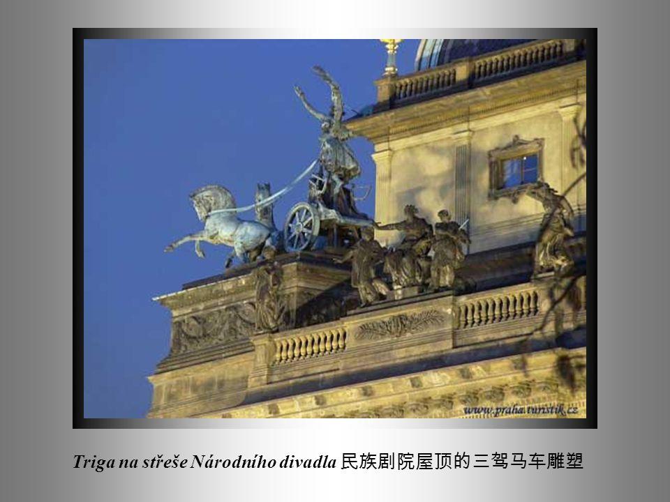 Vstupní aula Národního muzea 国家博物馆前厅