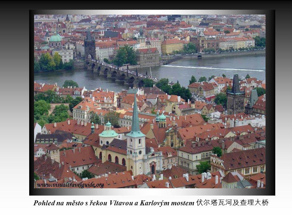 Pohled na město s řekou Vltavou a Karlovým mostem 伏尔塔瓦河及查理大桥
