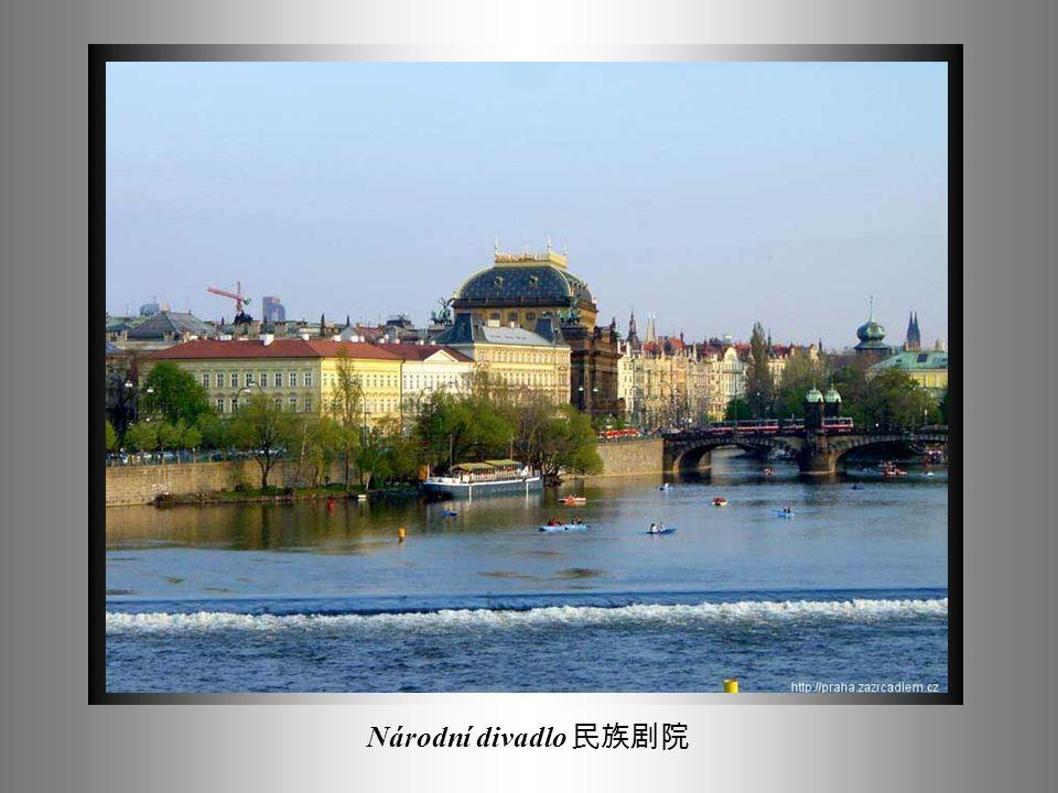 Národní divadlo nad Vltavou v noci 伏尔塔瓦河畔的民族剧院夜景
