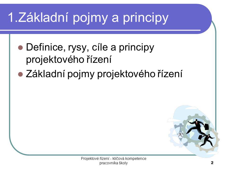 1.Základní pojmy a principy Definice, rysy, cíle a principy projektového řízení Základní pojmy projektového řízení 2 Projektové řízení - klíčová kompe