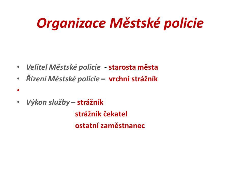 Personální složení Městské policie Třeboň -Vrchní strážník -10 strážníků - 5 operátorek - průměrný věk 38 let - průměrná doba praxe 8,4 let -všichni maturita nebo v současnosti studium - 2 strážníci vysokoškolské vzdělání