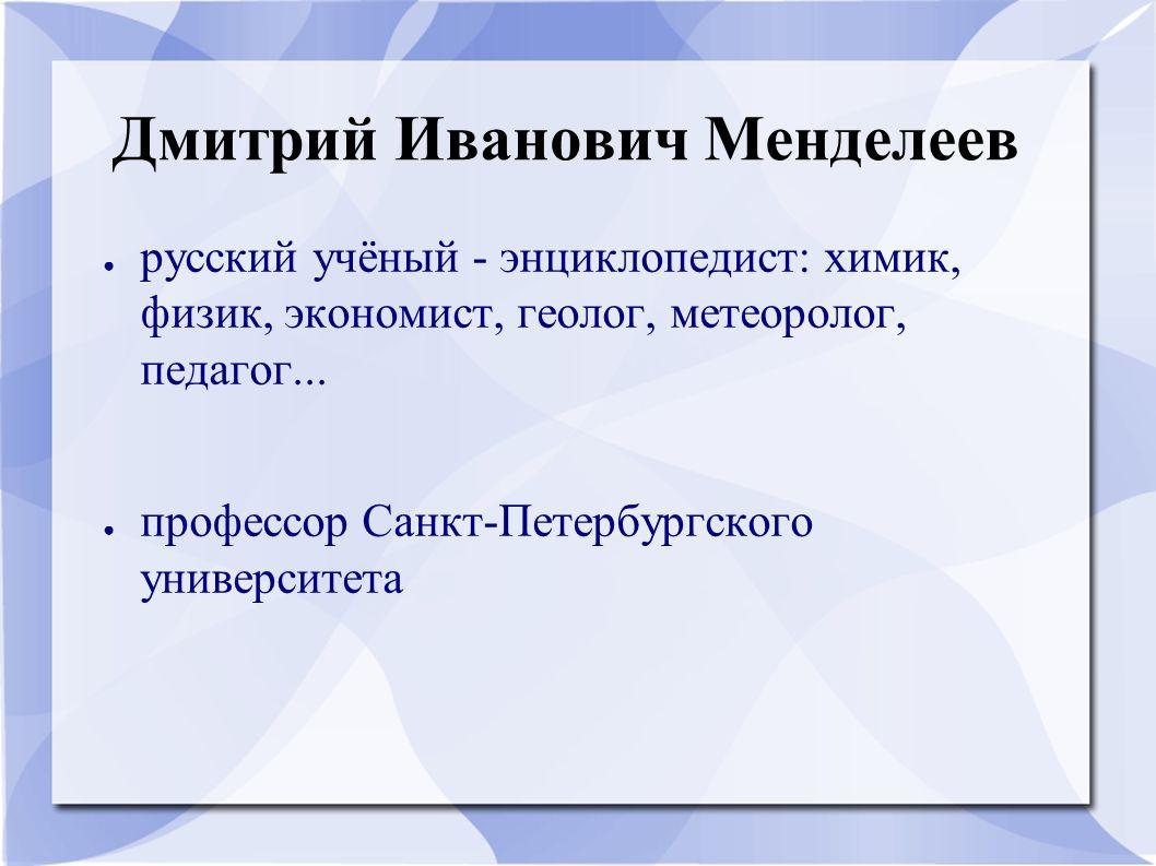 Космонавтика ● Сергей Павлович Королёв - 1907 - 1966 - создатель советской ракетно- космической техники - основоположник практической космонавтики - создал первый пилотируемый космический корабль «Восток-1»