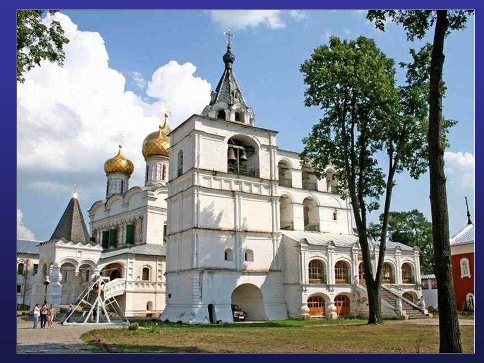 Kostroma chrám Vzkříšení Jurij Dolgorukyj a jeho socha v Moskvě Jurij Dolgorukyj a jeho socha v Moskvě Město bylo založeno v roce 1152 Jurijem Dolgoru