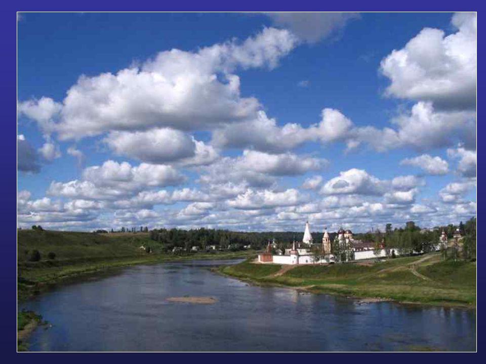 Volha je největší evropskou řekou. Její délka je 3 531 km. Plocha povodí je 1 380 000 km2. Pramení mezi Moskvou a Petrohradem ve Valdajské vrchovině v
