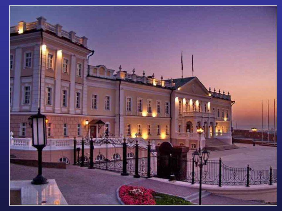KAZAŇ je centrem Tatarstánu - Kazaňský Kreml