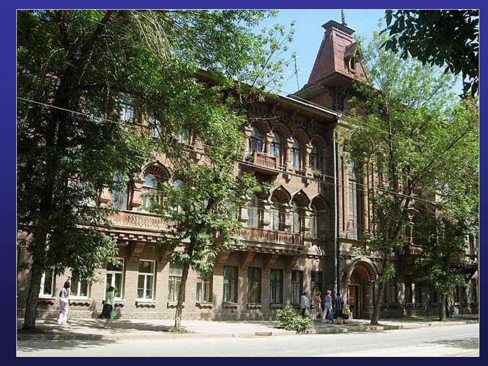 Pomník Vasilije Čapajeva a divadlo Maxima Gorkého Město SAMARA (v letech 1935 - 1991 Kujbyšev)