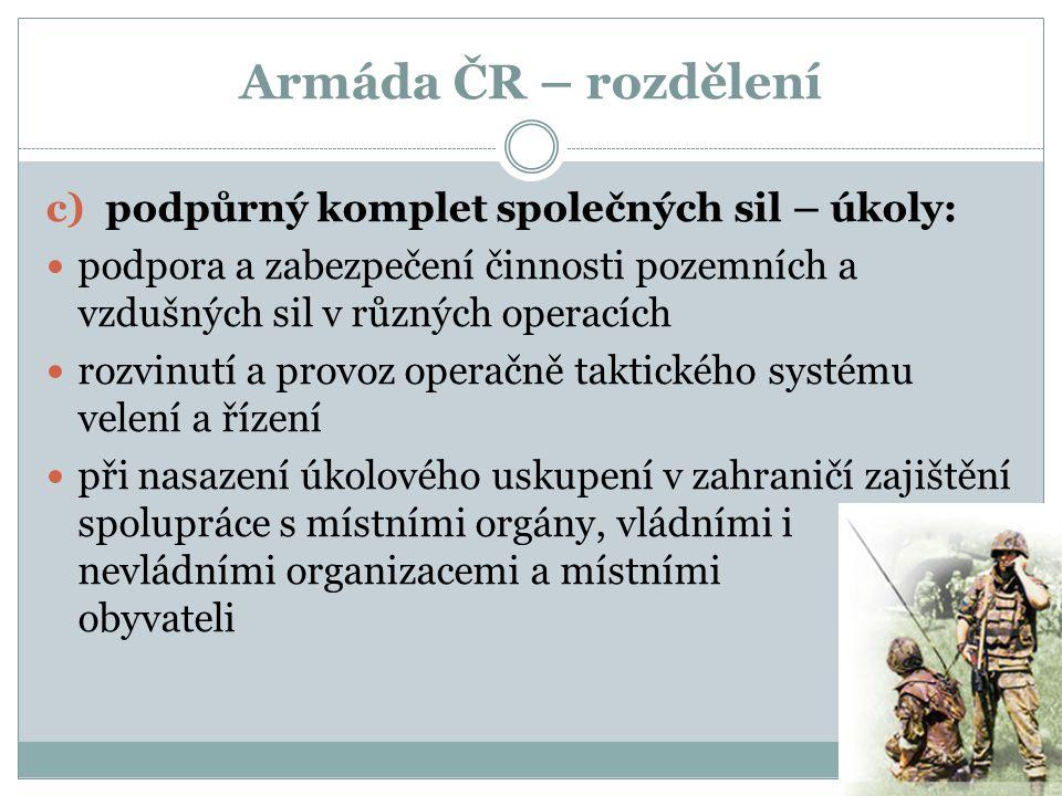 Armáda ČR – rozdělení c)podpůrný komplet společných sil – úkoly: podpora a zabezpečení činnosti pozemních a vzdušných sil v různých operacích rozvinut