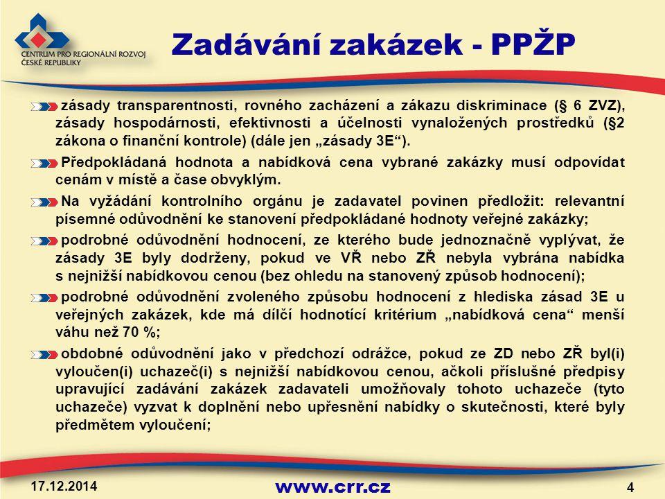 www.crr.cz 17.12.2014 15 Nejčastější chyby Vybavení na Pegas – jediný dodavatel Pramacom.