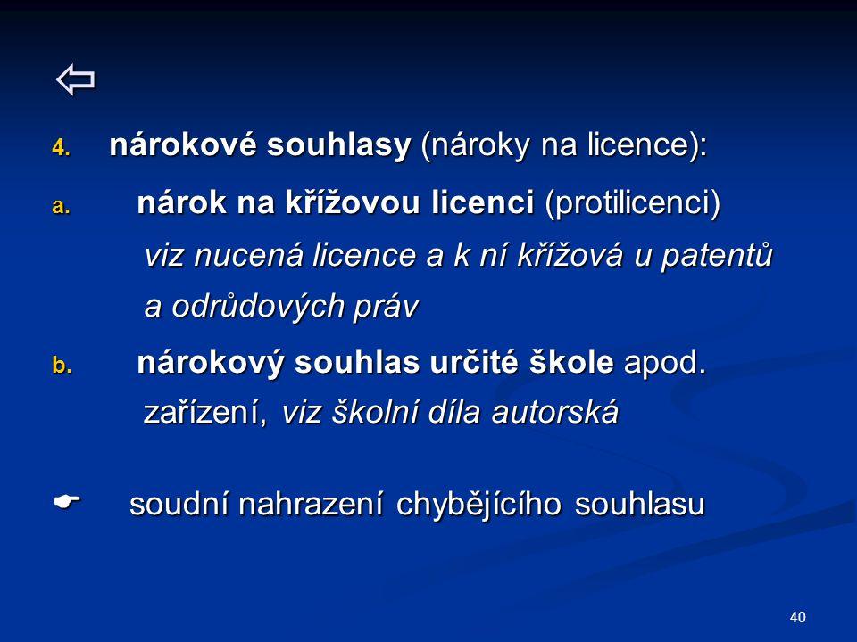 40  4. nárokové souhlasy (nároky na licence): a. nárok na křížovou licenci (protilicenci) viz nucená licence a k ní křížová u patentů viz nucená lice