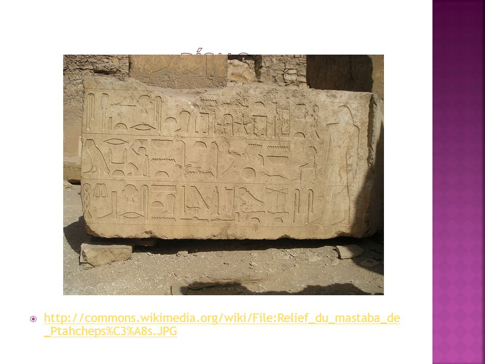  http://commons.wikimedia.org/wiki/File:Relief_du_mastaba_de _Ptahcheps%C3%A8s.JPG http://commons.wikimedia.org/wiki/File:Relief_du_mastaba_de _Ptahc