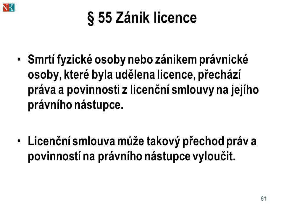61 § 55 Zánik licence Smrtí fyzické osoby nebo zánikem právnické osoby, které byla udělena licence, přechází práva a povinnosti z licenční smlouvy na jejího právního nástupce.