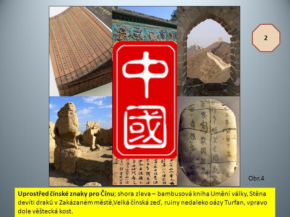 Uprostřed čínské znaky pro Čínu; shora zleva – bambusová kniha Umění války, Stěna devíti draků v Zakázaném městě,Velká čínská zeď, ruiny nedaleko oázy