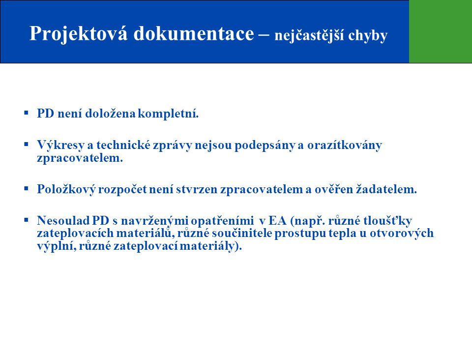 Projektová dokumentace – nejčastější chyby  PD není doložena kompletní.  Výkresy a technické zprávy nejsou podepsány a orazítkovány zpracovatelem. 