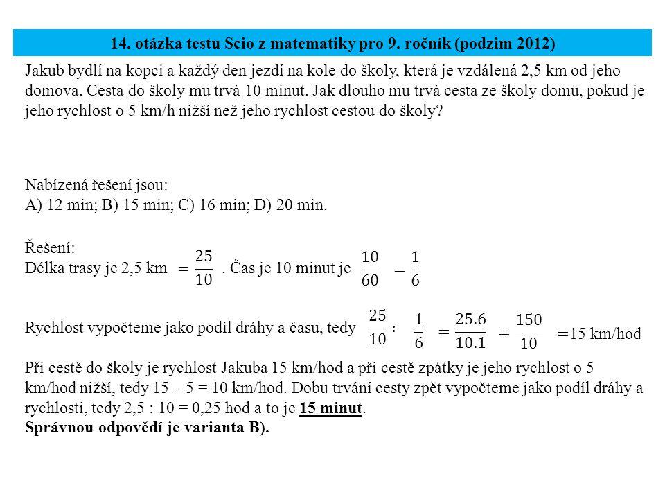 Máme k dispozici 30 kvádrů se čtvercovou podstavou s hranou a = 4 cm a výškou 12 cm.