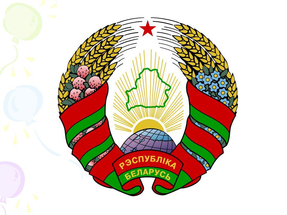 F.Skorina Polatsk: datum narození a smrti?.