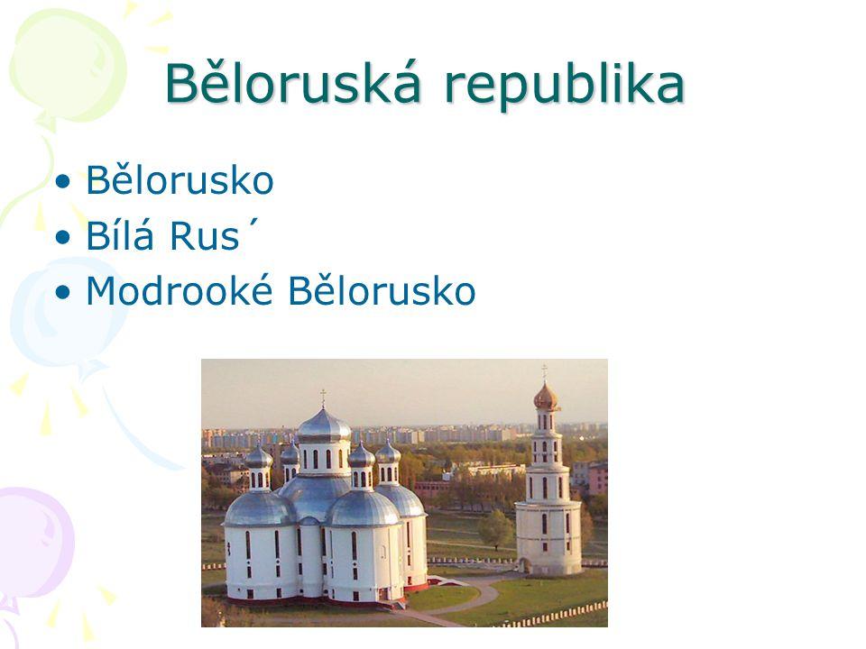 Sovětské období Minsk: věděcko-výzkumné centrum high-tech.