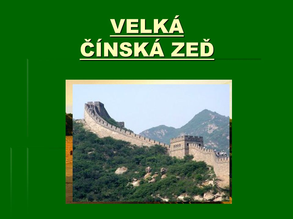 Velká čínská zeď v 20.st.