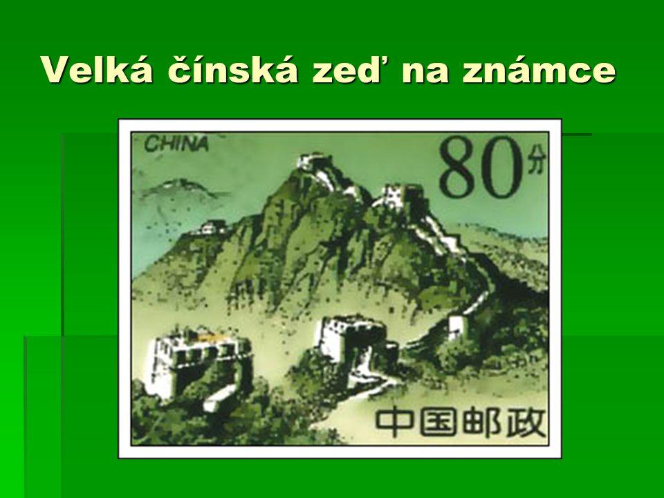 Velká čínská zeď na známce