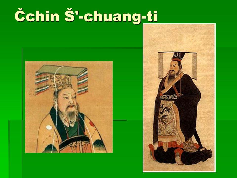 Čchin Š'-chuang-ti