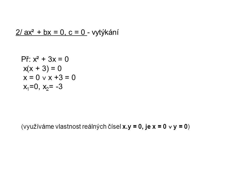 Rovnice ax² + c = 0, a≠0, b=0, c≠0 (c < 0) výpočet pomocí diskriminantu výpočet pomocí vzorce a² - b² výpočet pomocí ekvivalentní úpravy
