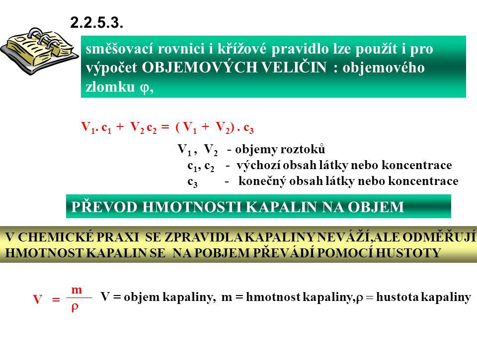 směšovací rovnici i křížové pravidlo lze použít i pro výpočet OBJEMOVÝCH VELIČIN : objemového zlomku , objemových procent, látkové nebo hmotnostní ko