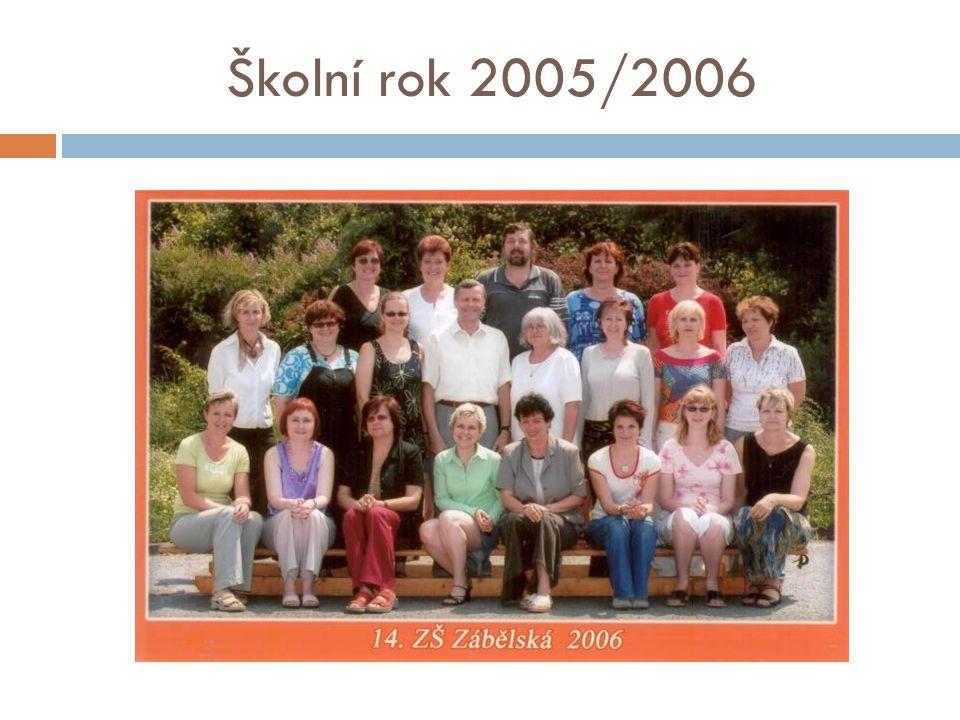 Školní rok 2005/2006