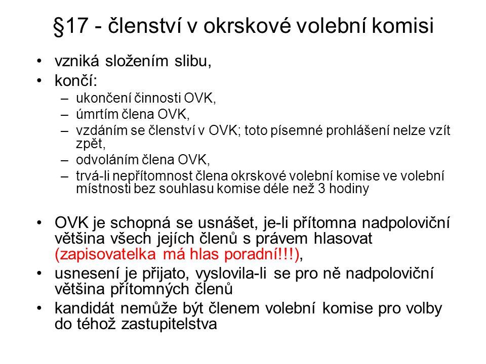 §17 - členství v okrskové volební komisi vzniká složením slibu, končí: –ukončení činnosti OVK, –úmrtím člena OVK, –vzdáním se členství v OVK; toto pís