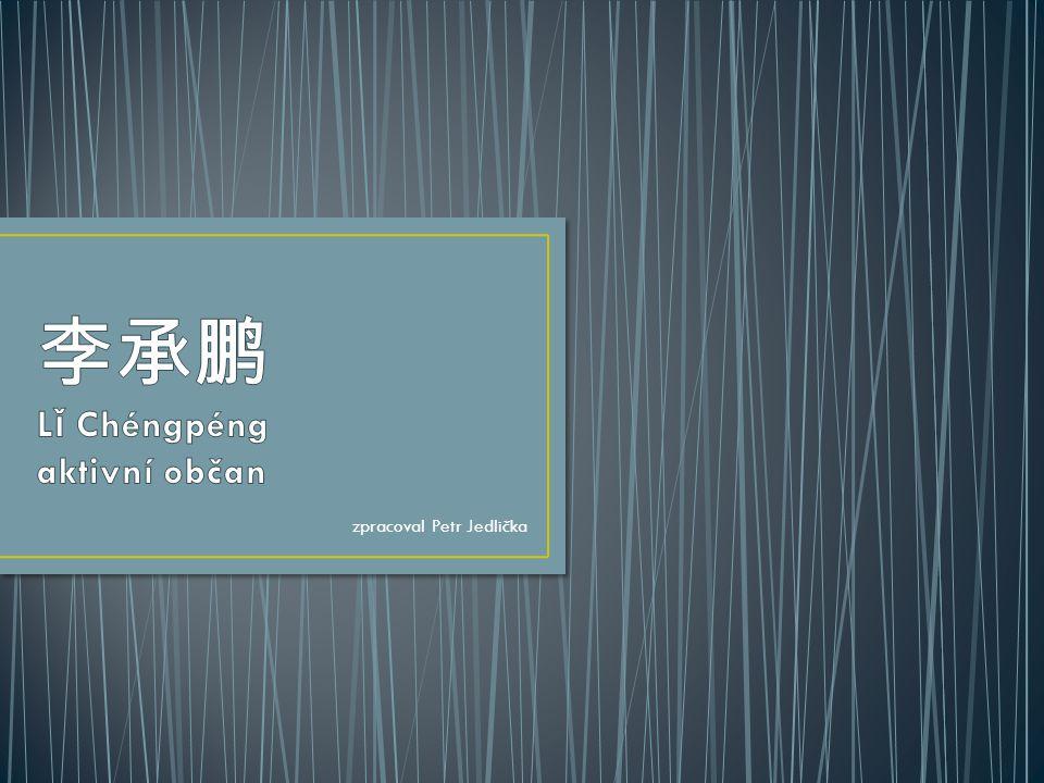 život a dílo nar.1968, Chengdu, Sichuan esejista, novinář 6 mil.
