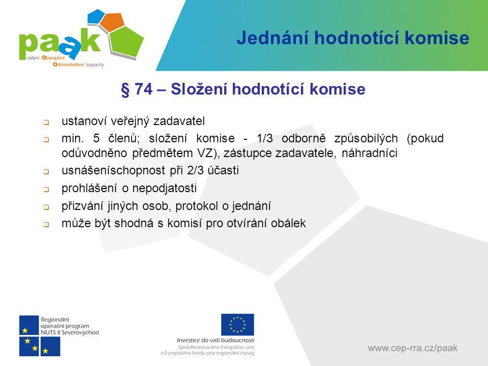 Jednání hodnotící komise § 74 – Složení hodnotící komise  ustanoví veřejný zadavatel  min. 5 členů; složení komise - 1/3 odborně způsobilých (pokud