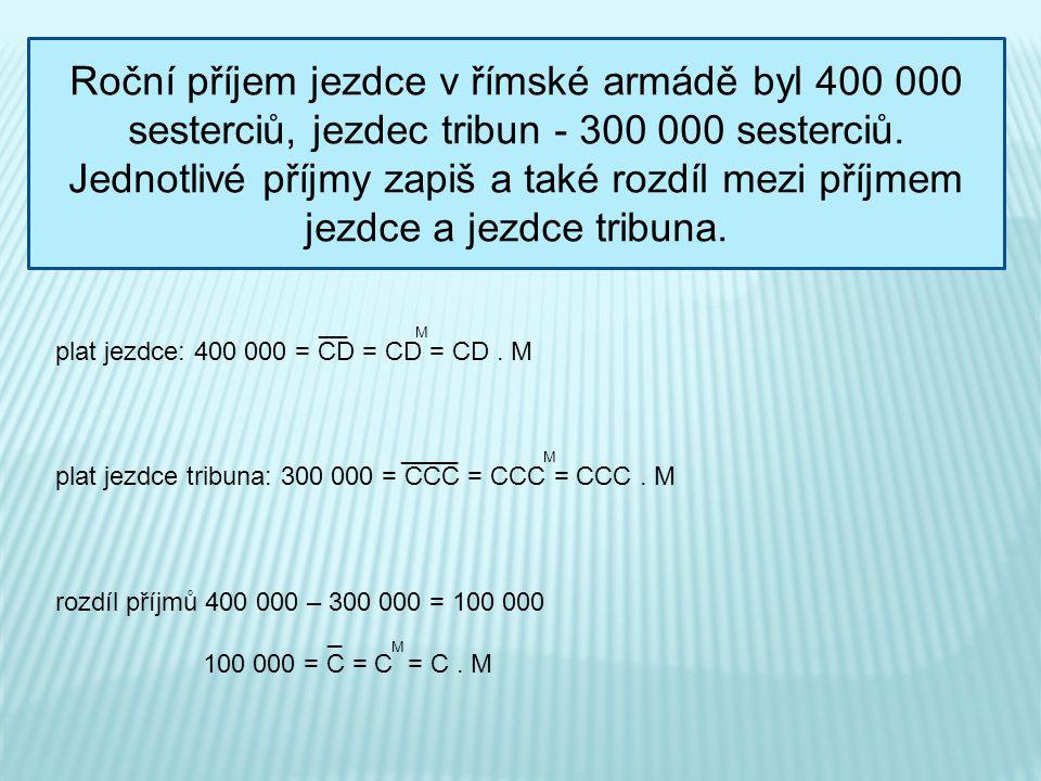 Roční příjem jezdce v římské armádě byl 400 000 sesterciů, jezdec tribun - 300 000 sesterciů.