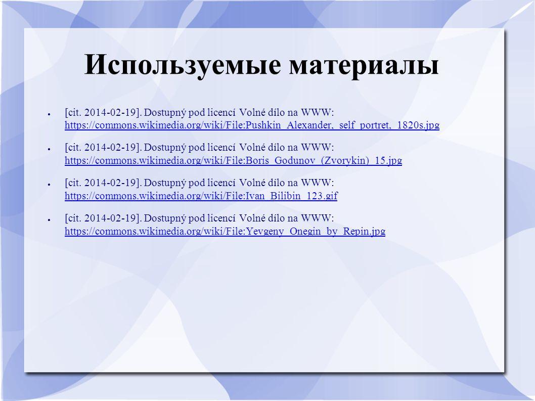 Используемые материалы ● [cit. 2014-02-19]. Dostupný pod licencí Volné dílo na WWW: https://commons.wikimedia.org/wiki/File:Pushkin_Alexander,_self_po