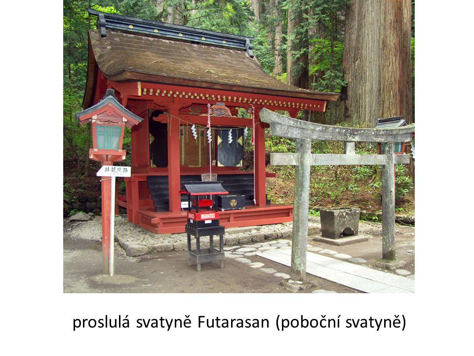 proslulá svatyně Futarasan (poboční svatyně)
