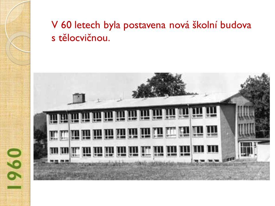 V roce 1977 došlo ke spojení obou budov – staré i nové, byl přistaven skleník a malá tělocvična.