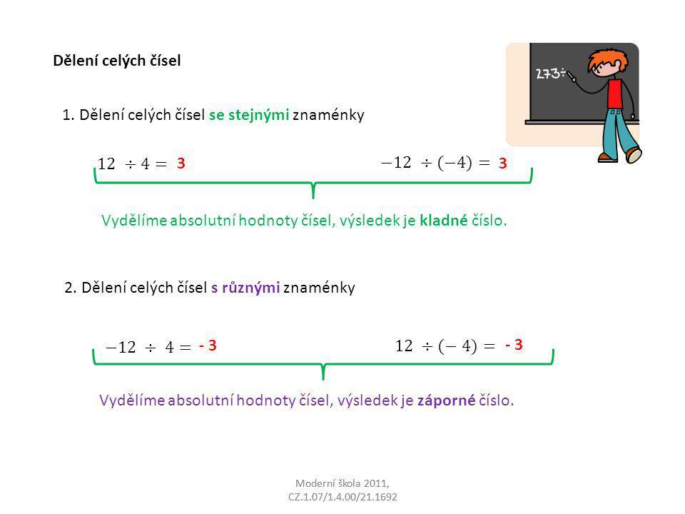 Moderní škola 2011, CZ.1.07/1.4.00/21.1692 Dělení celých čísel 1. Dělení celých čísel se stejnými znaménky Vydělíme absolutní hodnoty čísel, výsledek
