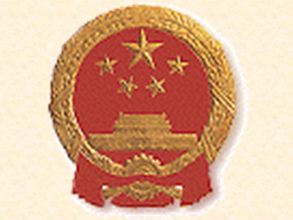 Poloha asijský stát 71° - 135° v.d.a 18° - 53° s.š.