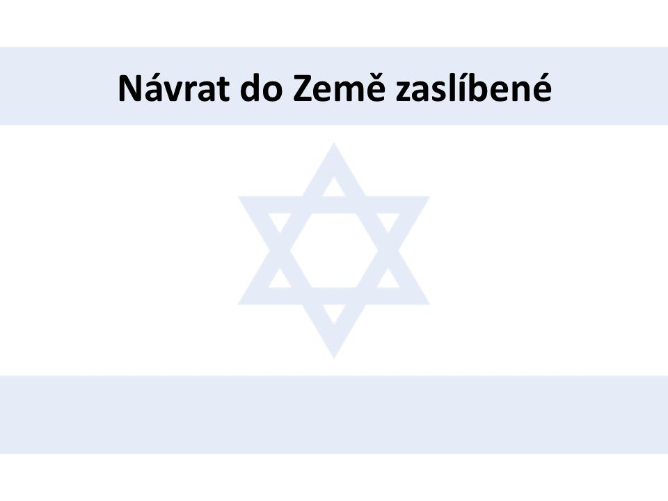Podle Tóry byla země izraelská Hospodinem přislíbena Abrahámovi a jeho potomkům jako Země zaslíbená Roku 70 n.l.