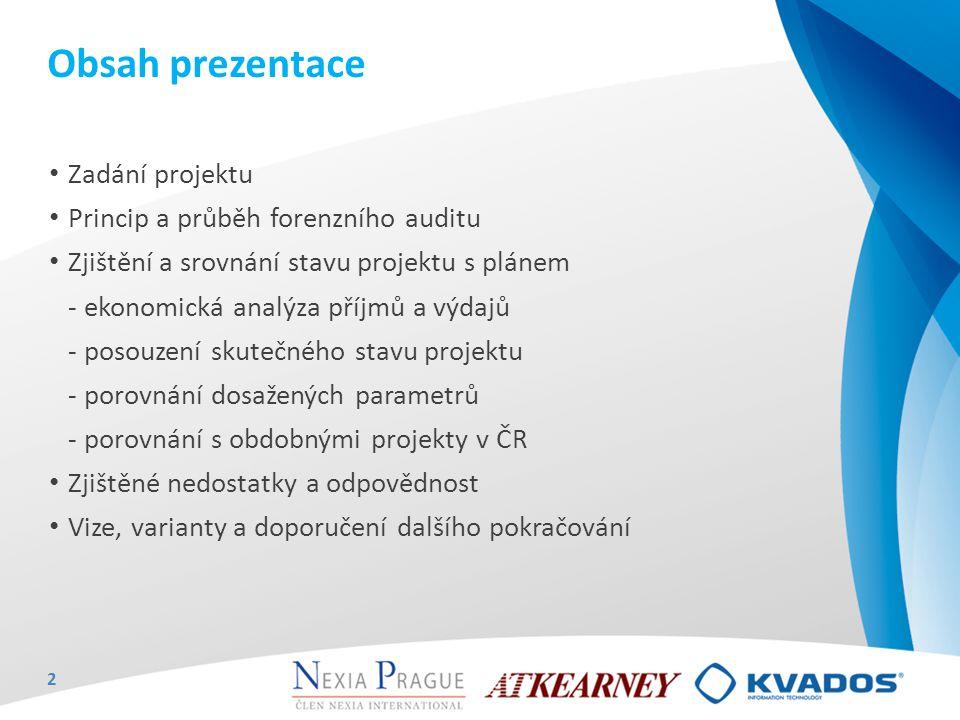 Aktuálně není město Praha odborně kompetentní celý systém provozovat, ani být hnací silou rozvoje řešení z pozice vlastníka projektu, provozovatele kartového centra a být lídrem v rozvoji dalších aplikací.