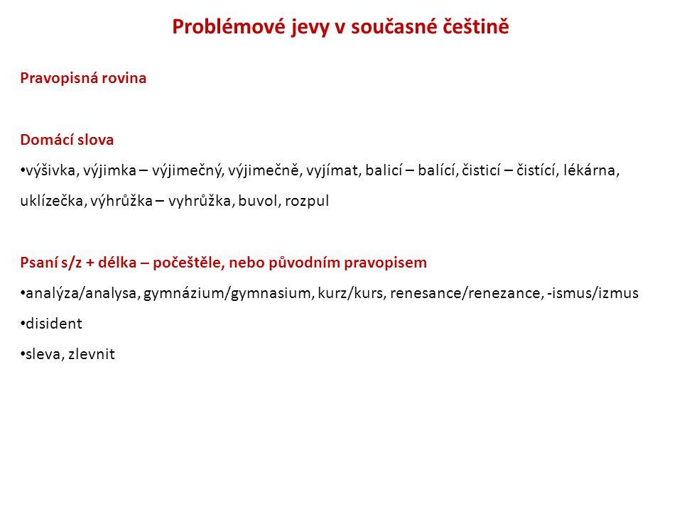 Problémové jevy v současné češtině Pravopisná rovina Domácí slova výšivka, výjimka – výjimečný, výjimečně, vyjímat, balicí – balící, čisticí – čistící