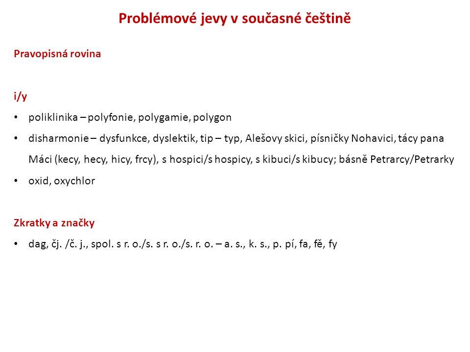 Problémové jevy v současné češtině Pravopisná rovina i/y poliklinika – polyfonie, polygamie, polygon disharmonie – dysfunkce, dyslektik, tip – typ, Al