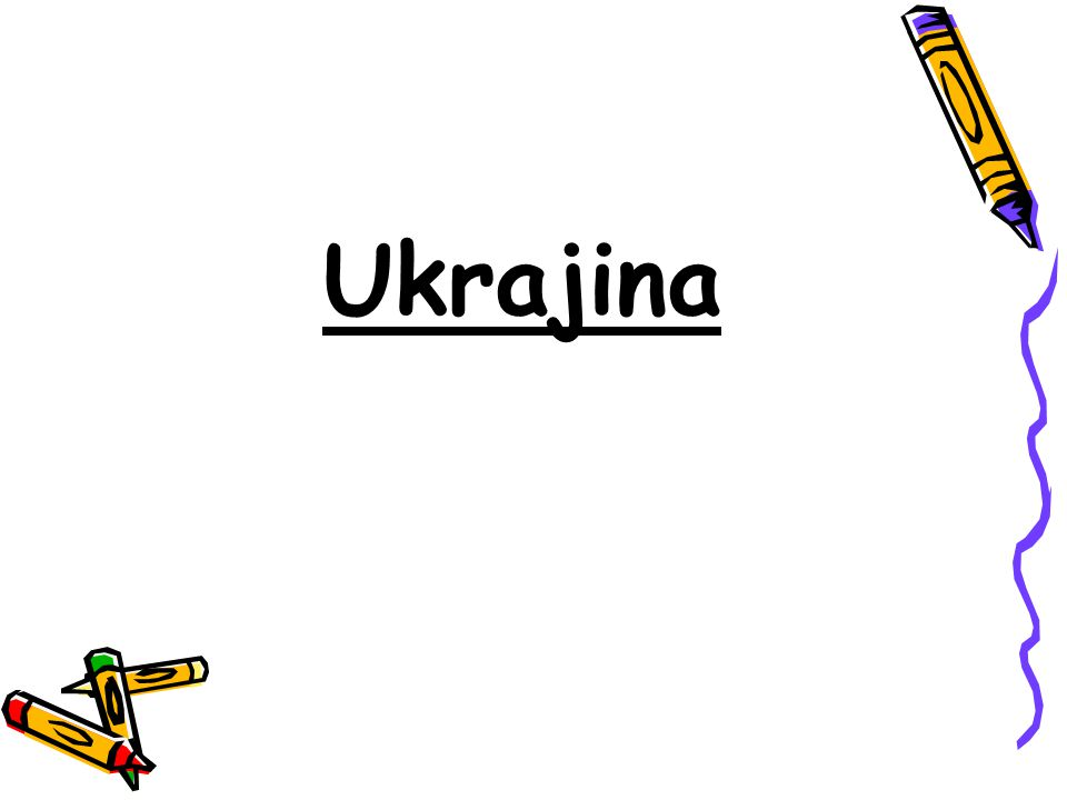Obecné Ukrajina (ukrajinsky Україна) je země ležící ve východní Evropě; na východě hraničí s Ruskem, na jihozápadě s Moldavskem, Rumunskem, na západě s Maďarskem, Slovenskem a Polskem, na severu s Běloruskem.