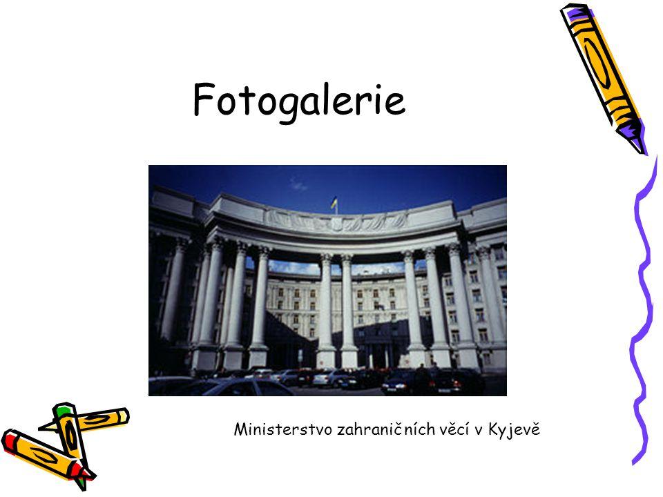 Fotogalerie Ministerstvo zahraničních věcí v Kyjevě