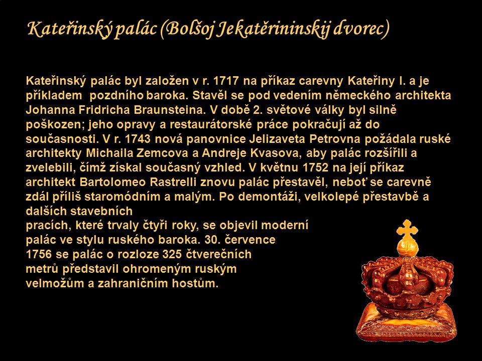V období švédské nadvlády (1609-1702) existovalo na území Jekatěrinského paláce sídlo švédského velmože — Sarská myza (Сарская мыза), finsky Saari on myös —Vyvýšené místo.