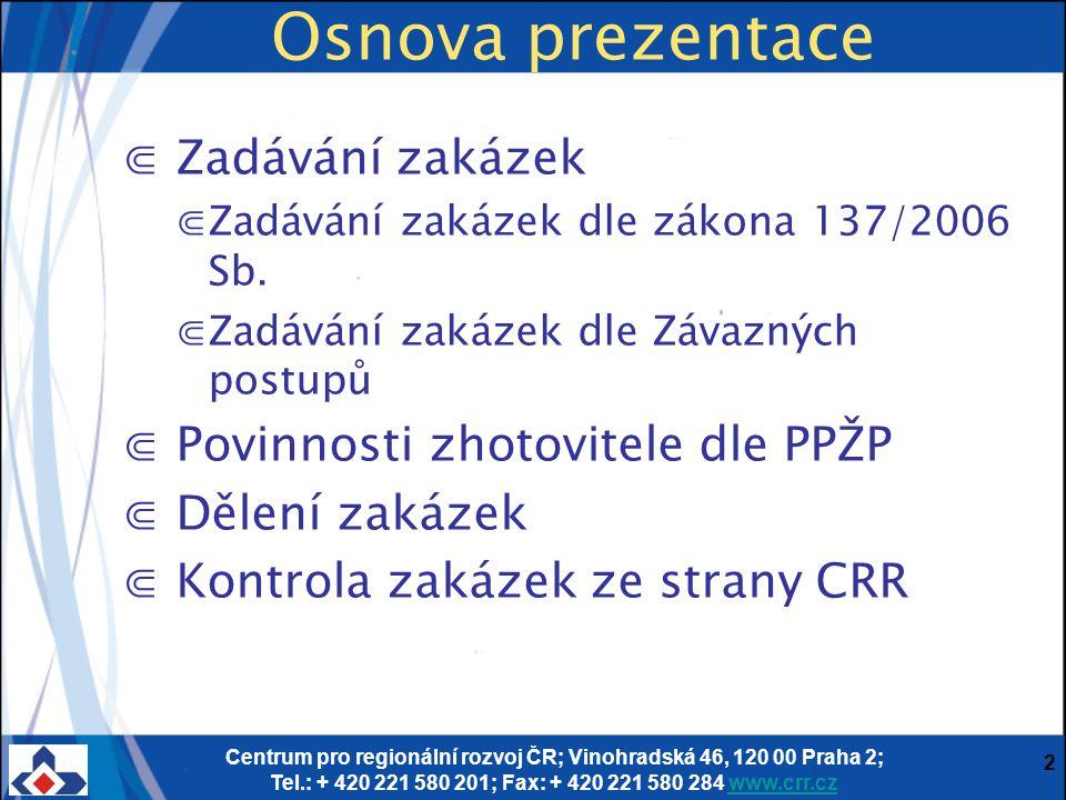 Centrum pro regionální rozvoj ČR; Vinohradská 46, 120 00 Praha 2; Tel.: + 420 221 580 201; Fax: + 420 221 580 284 www.crr.czwww.crr.cz 13 Zakázky malého rozsahu 3.