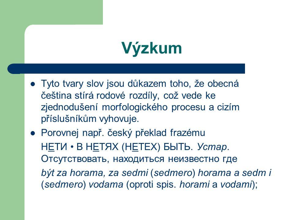 Výzkum Tyto tvary slov jsou důkazem toho, že obecná čeština stírá rodové rozdíly, což vede ke zjednodušení morfologického procesu a cizím příslušníkům vyhovuje.