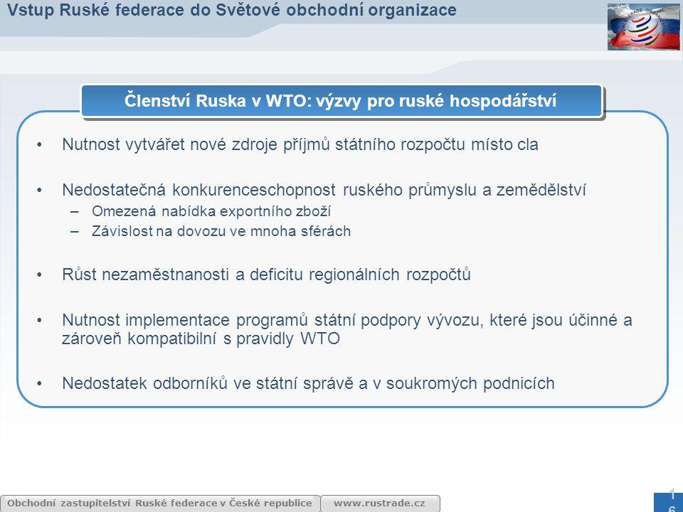 www.rustrade.cz Obchodní zastupitelství Ruské federace v České republice Nutnost vytvářet nové zdroje příjmů státního rozpočtu místo cla Nedostatečná